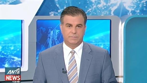 ANT1 News 18-07-2016 στις 13:00