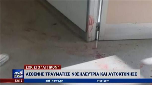 Επίσκεψη Κικίλια στην νοσηλεύτρια που δέχτηκε επίθεση με μαχαίρι
