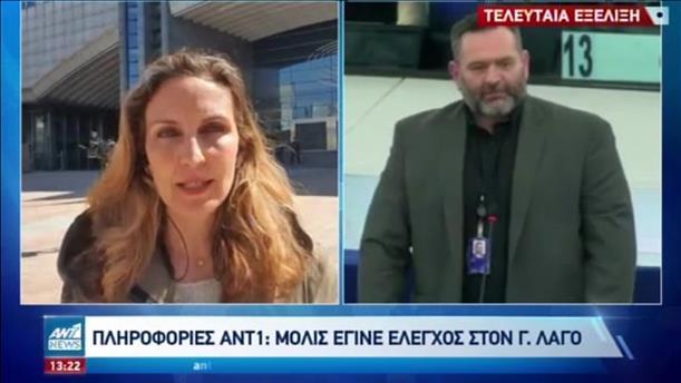 Άρση ασυλίας του Γιάννη Λαγού από την Ευρωβουλή