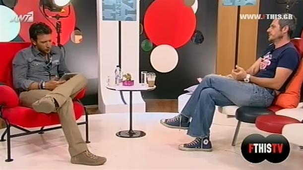 FTHIS TV 17/06/2013