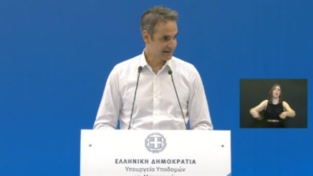 Ομιλία Κυριάκου Μητσοτάκη στα εγκαίνια των τριών νέων σταθμών του μετρό