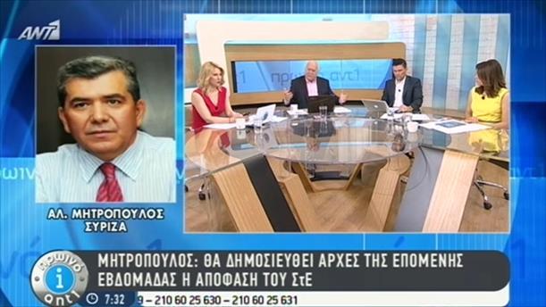 Πρωινό ΑΝΤ1 – Εκπομπή - 01/05/2015