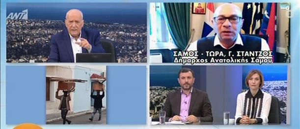 """Ο Δήμαρχος Ανατολικής Σάμου στην εκπομπή """"Καλημέρα Ελλάδα"""""""