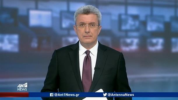 ANT1 NEWS 29-05-2020 ΣΤΙΣ 19:30