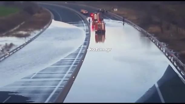 Πλημμύρισε η Εγνατία Οδός στο ύψος της Κοζάνης