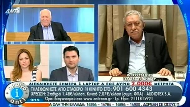 Πρωινό ΑΝΤ1 – Ενημέρωση - 01/05/2014