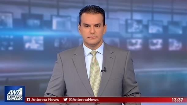 ANT1 NEWS 31-08-2019 ΣΤΙΣ 13:00