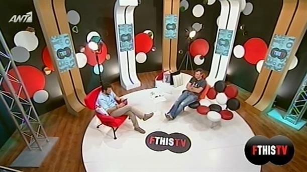 FTHIS TV 17/05/2013