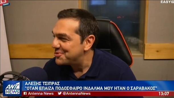 Συνέντευξη Τσίπρα με ποδοσφαιρικό «άρωμα»