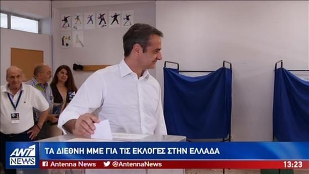 Τα διεθνή ΜΜΕ για τις εκλογές στην Ελλάδα