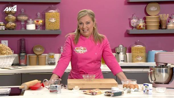 DINA'S BAKERY – Επεισόδιο 11
