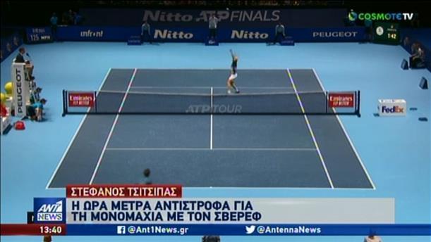 Ο επόμενος «στόχος» του Τιτσιπά στο ATP Masters του Λονδίνου