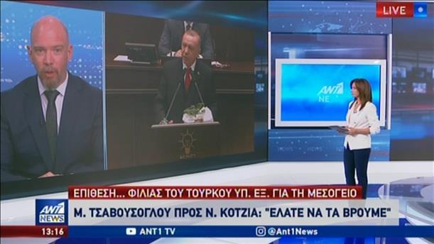Η απάντηση της Αθήνας στην «επίθεση φιλίας» του Τσαβούσογλου