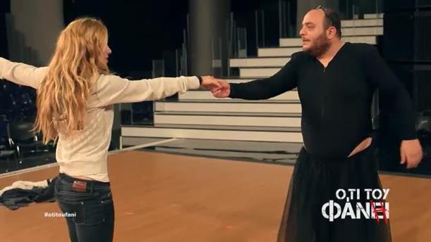 Ό,τι του Φανή επ. 4: Ο Φάνης εισβάλλει στο «Dancing with the stars»!