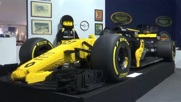 Formula από Lego