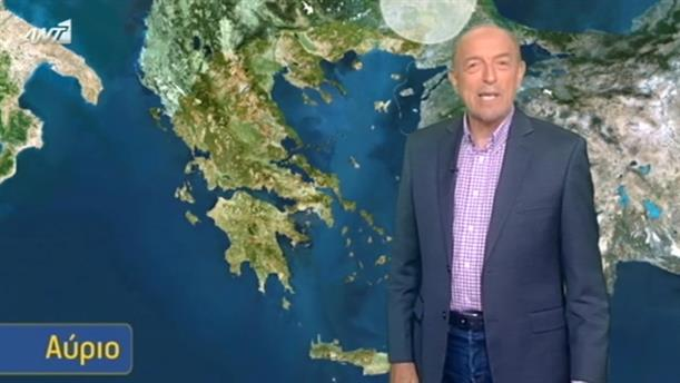 ΔΕΛΤΙΟ ΚΑΙΡΟΥ ΓΙΑ ΑΓΡΟΤΕΣ – 25/05/2016