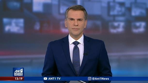 ANT1 NEWS 30-12-2019 ΣΤΙΣ 13:00