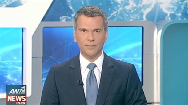 ANT1 News 21-06-2016 στις 13:00