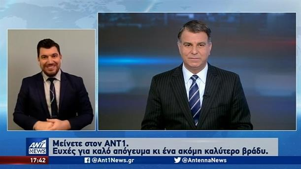 ANT1 NEWS 26-04-2020 ΣΤΗ ΝΟΗΜΑΤΙΚΗ