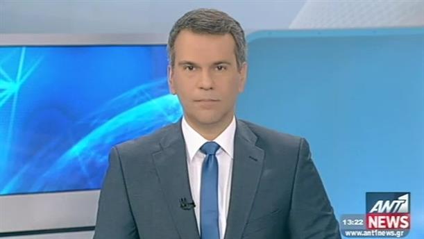 ANT1 News 14-12-2014 στις 13:00