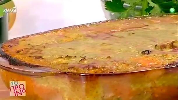 Κανελόνια γεμιστά με κοτόπουλο και δίχρωμο πέστο