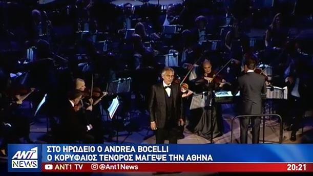 Ο Αντρέα Μποτσέλι στον ΑΝΤ1 για την όπερα, την Ελλάδα και την Ακρόπολη