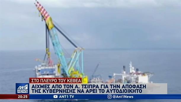 Κόντρα Κυβέρνησης-ΣΥΡΙΖΑ για το ΚΕΘΕΑ