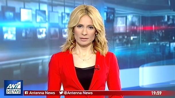 ANT1 NEWS 07-04-2019 ΣΤΙΣ 19:30