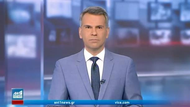 ANT1 NEWS 06-03-2021 ΣΤΙΣ 13:00
