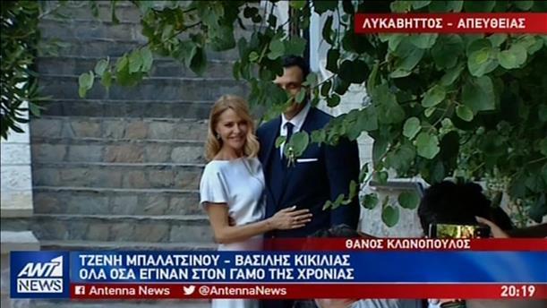 Κικίλιας – Μπαλατσινού: όλα όσα έγιναν στον γάμο της χρονιάς