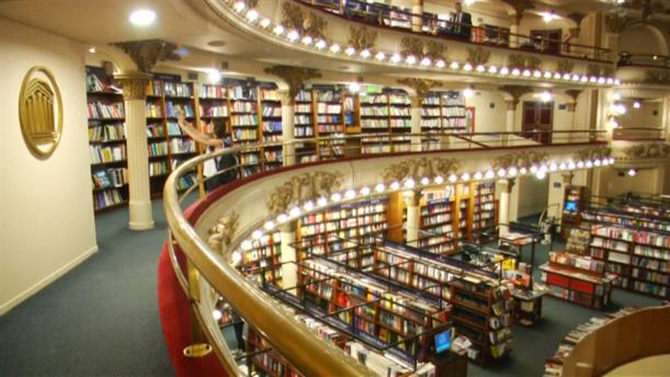 To θέατρο που έγινε βιβλιοθήκη