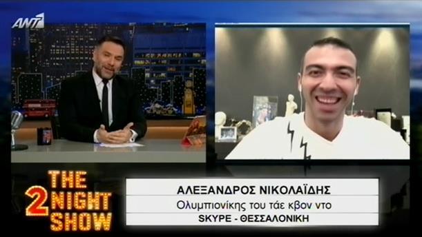 Αλέξανδρος Νικολαΐδης - Επεισόδιο 41