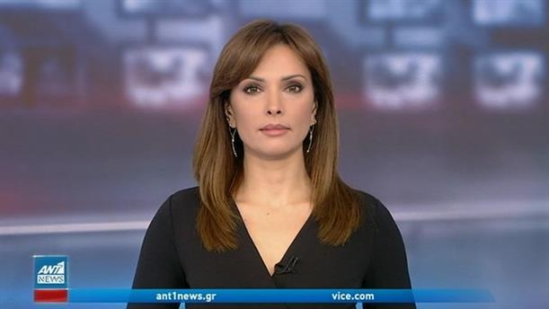 ANT1 NEWS 02/02/2021 ΣΤΙΣ 13:00