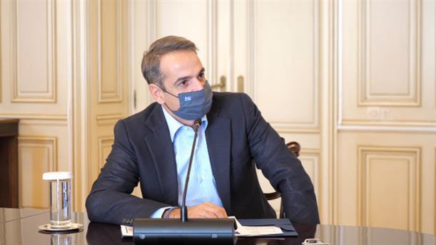 Τηλεδιάσκεψη Κυριάκου Μητσοτάκη με την Εκτελεστική Γραμματεία της Νέας Δημοκρατίας
