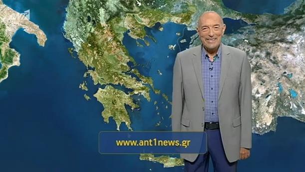 Ο ΚΑΙΡΟΣ ΓΙΑ ΤΟΥΣ ΑΓΡΟΤΕΣ – 02/07/2019