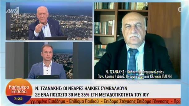 Ο Νίκος Τζανάκης στην εκπομπή «Καλημέρα Ελλάδα»