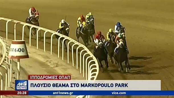 Εκπληκτικές ιπποδρομίες την Κυριακή στο Markopoulo Park