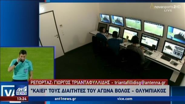 Ανησυχία της FIFA για το ελληνικό ποδόσφαιρο