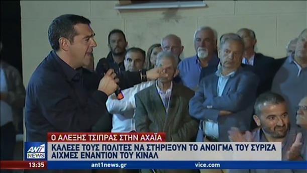 Βολές Τσίπρα κατά της κυβέρνησης