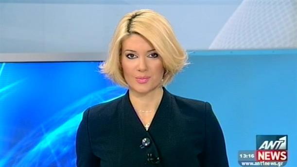 ANT1 News 03-11-2014 στις 13:00