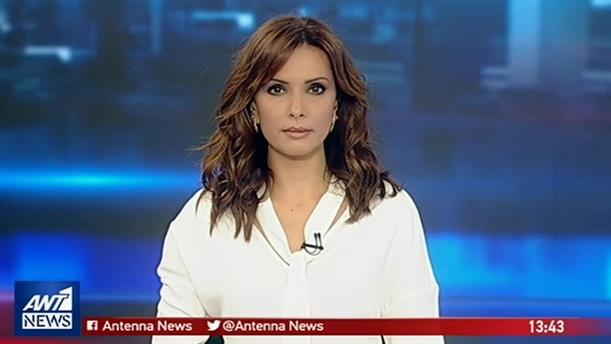 ANT1 NEWS 25-01-2019 ΣΤΙΣ 13:00