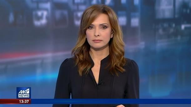 ANT1 NEWS 04-06-2020 ΣΤΙΣ 13:00