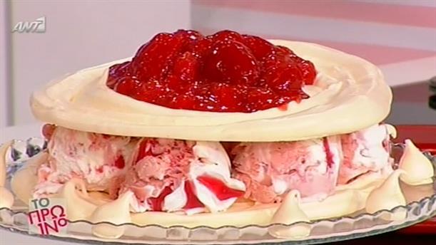 Τούρτα με μαρέγκες και παγωτό φράουλα - μαρέγκα