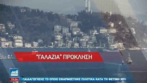 Στο Αιγαίο βγαίνει ο τουρκικός στόλος