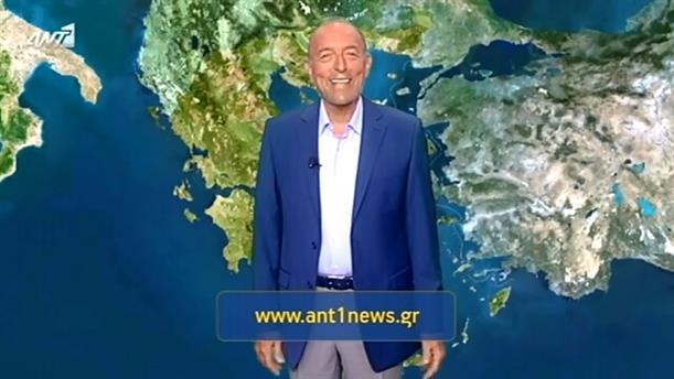 ΔΕΛΤΙΟ ΚΑΙΡΟΥ ΓΙΑ ΑΓΡΟΤΕΣ – 16/09/2015