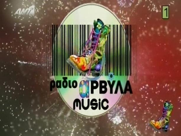 Ράδιο Αρβύλα - Νο1 - 23/11/2011