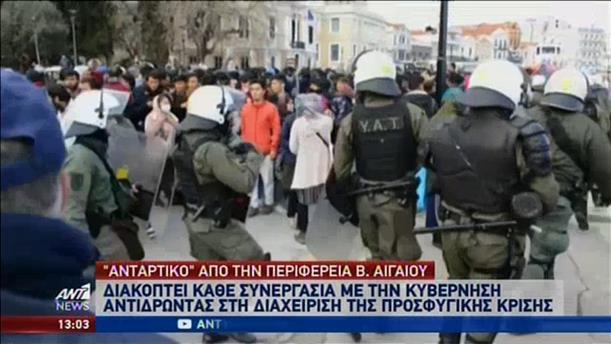 """Προσφυγικό/Μεταναστευτικό: """"αντάρτικο"""" από την Περιφέρεια Βορείου Αιγαίου"""