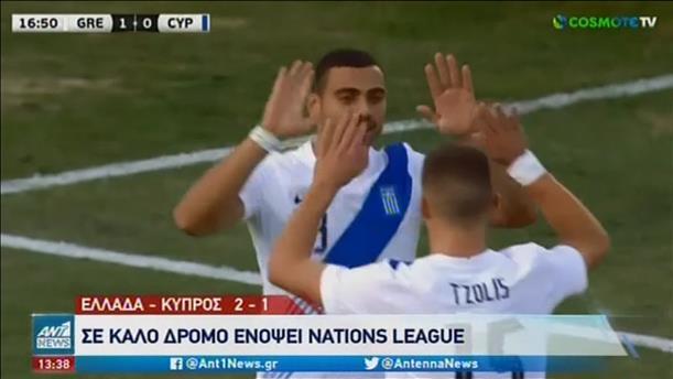 Θετικές εντυπώσεις από την φιλική νίκη στο Ελλάδα – Κύπρος