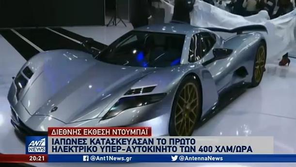 Το πιο γρήγορο αυτοκίνητο στον κόσμο
