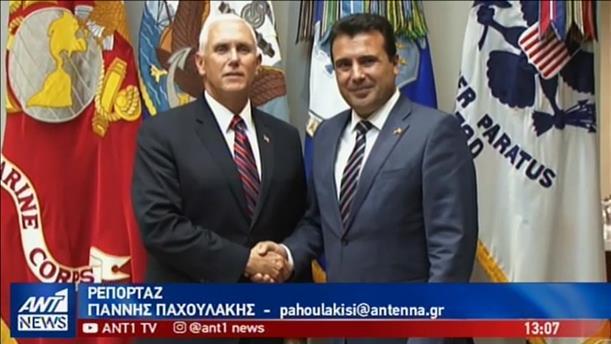 Κυβερνητικός εμφύλιος για το Σκοπιανό